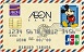 イオンカード(ディズニー・デザイン)