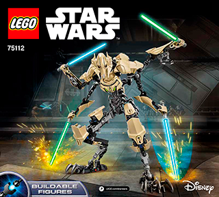 LEGO75112.png